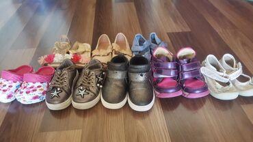 Все продам за 1000с. детская обувь 21.20 размер