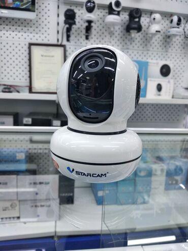 Vstarcam C46S 2MP внутренняя камера с двусторонней связью, также есть