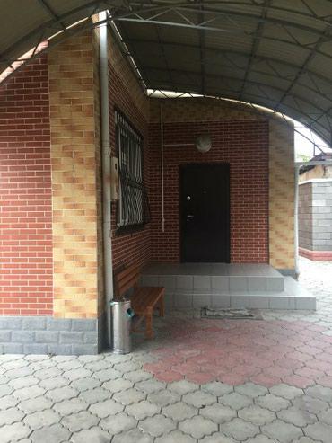 Продаётся шикарный 2-х этажный особняк в Бишкек