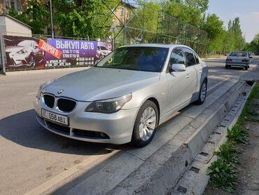 BMW - Газ - Бишкек: BMW 5 series 3 л. 2004