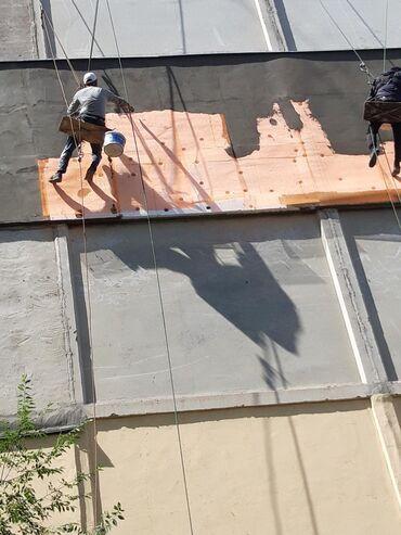 квартира подселением in Кыргызстан | ОТДЕЛОЧНЫЕ РАБОТЫ: Утепление, Фасад | Больше 6 лет опыта