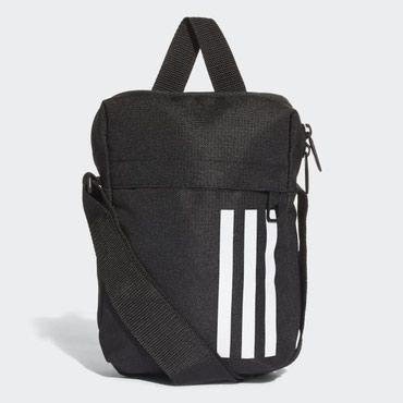 Adidas 3-Stripes Organizer Bag сумка для органайзера