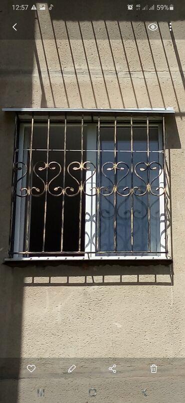 визы в дубай оаэ в Кыргызстан: Сварка | Перила, Заборы, оградки | Монтаж, Демонтаж, Высотные работы