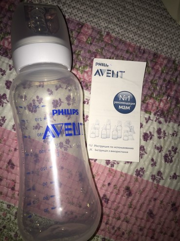 avent isis в Кыргызстан: Новая бутылочка фирмы Avent