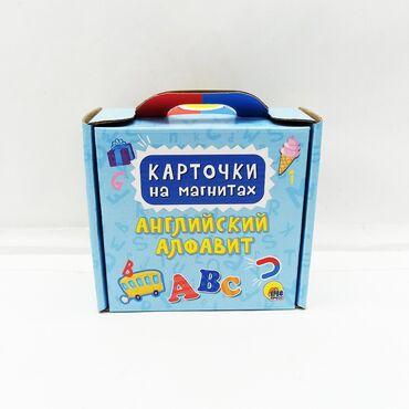 Карточки с английским алфавитом.Простейший способ научить ребенка