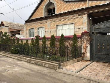 rubashka detskaja na 6 let в Кыргызстан: Продам Дом 220 кв. м, 6 комнат