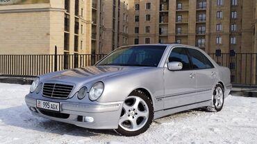 прокатка дисков в бишкеке в Кыргызстан: Mercedes-Benz E-Class 4.3 л. 1999