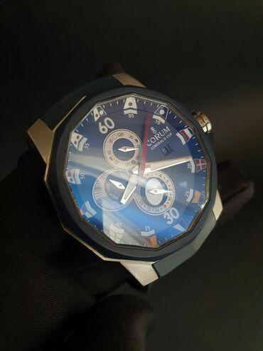 Синие Мужские Наручные часы Corum
