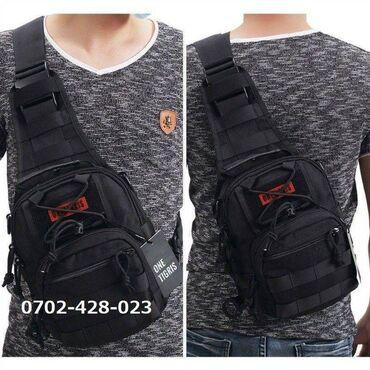 Сумка многофункциональная, барсетка, сумка через плечо. Слинг сумка та