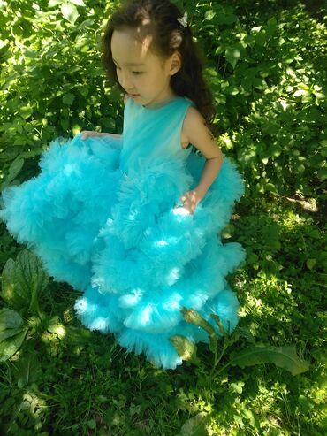 """принцесс хаир в Кыргызстан: Продаются платья """"Облако"""" для ваших принцесс! Рост"""