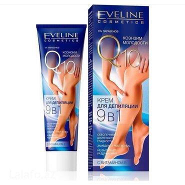 Bakı şəhərində Eveline depilyator krem.Terkibinde E vitamini var.Tuklerin cixmasini