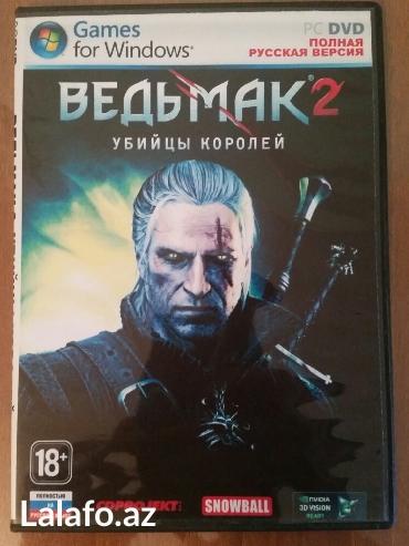 Bakı şəhərində Personal kompüter üçün oyun diski. Təzədir.Vedmak 2. Super oyundur. A