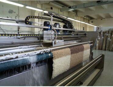 услуги фрезеровщика в Кыргызстан: Стирка ковров | Палас | Самовывоз