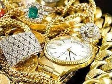 10781 объявлений: Очень дорого скупаем изделия золото, серебро, часы, бриллианты, платин