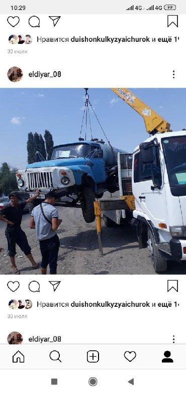 услуги кран в Кыргызстан: Авто кран услуги
