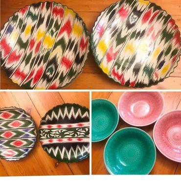 Керамические тарелки с восточными узорами. Размер:35 см и 40см