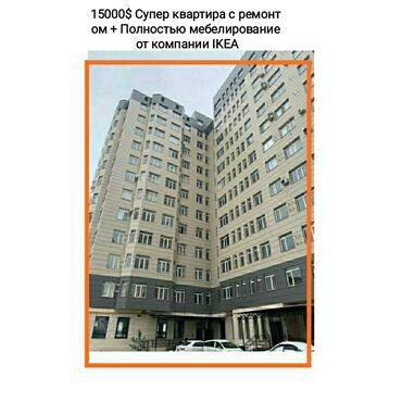 читы для фри фаер в Кыргызстан: Продается квартира: 1 комната, 30 кв. м