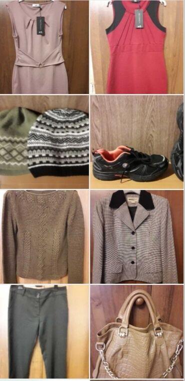 Одежда (турция) платья,брюки,джинсы,пиджаки,юбки,блузки и много др. Р