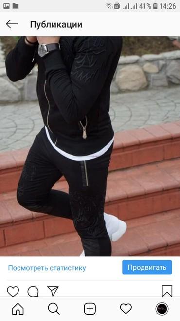 Спортивные костюмы - Кыргызстан: Продаю новый спортивный мужской костюм! Philipp plein Качество отлично