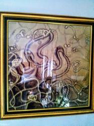 Slikar dušanka trkulja. Tehnika batik na sirovoj svili. Dimenzije - Belgrade