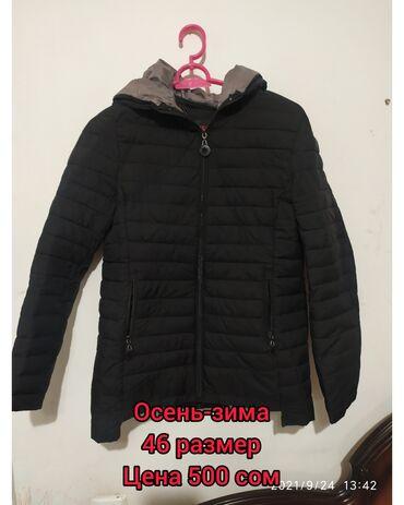 В отличном состоянии  Женская куртка  Размер 46-48 Цена 500сом