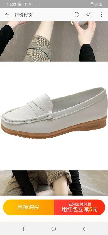 Женская Новая обувь. Размер 37. Цвет бежОчень удобные мягкая