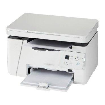 printer tx650 в Кыргызстан: HP LaserJet Pro MFP M28A