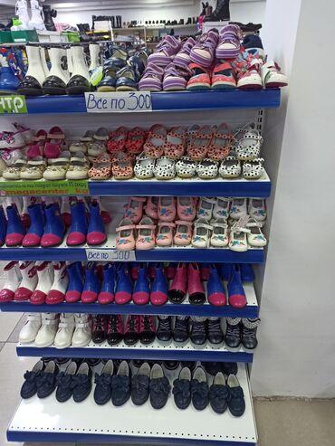 """купить женскую обувь недорого в Кыргызстан: Акция! Акция! Детские обуви(весна) Размеры: 21-31; 29-37;Магазин """"МЕГА"""