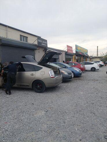 uşaq üçün hava ilə doldurulan təpəcik in Azərbaycan | ƏTƏKLƏR: Toyota Prius 2008 | 150000 km
