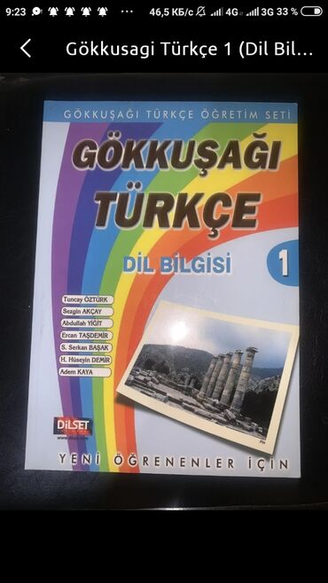 51 объявлений: Gökküşayı Türkçe сатылат