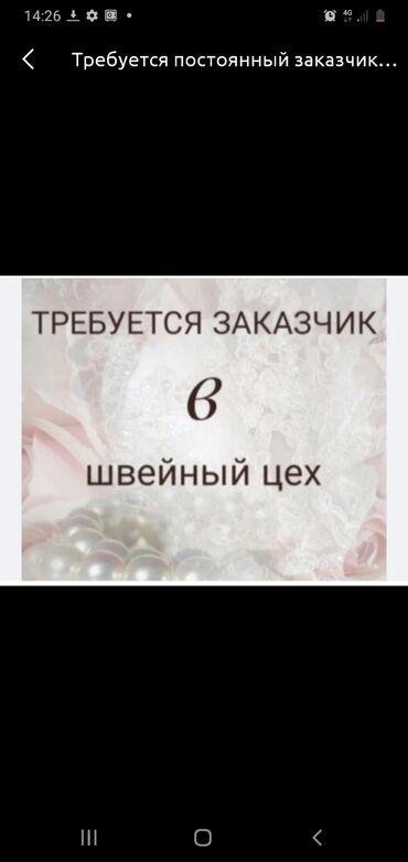 Next платье - Кыргызстан: Требуется заказчик в цех | Женская одежда, Мужская одежда, Детская одежда | Блузки, Шорты, Халаты