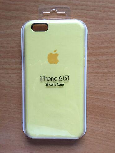 Za telefonphone - Srbija: Makse za iPhone telefon, potpuno nove, još uvek upakovane, cena za