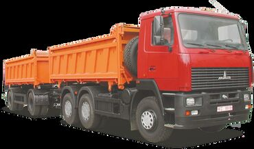 грузовые перевозки в Кыргызстан: Бишкектен нарынга кирпич алып кеткенге чон машина керек?  Попутка же м