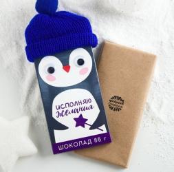 Шоколад ferrero - Кыргызстан: Шоколад молочный «Исполняю желания», в шапочке, 85 гр, размер упаковки