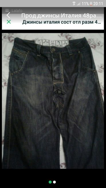 Прод джинсы Италия сост отл 48разм для полных оочень широкий брюк
