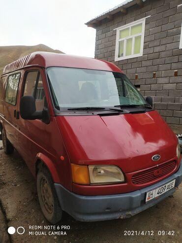 Транспорт - Бакай-Ата: Ford Transit 2.5 л. 1997