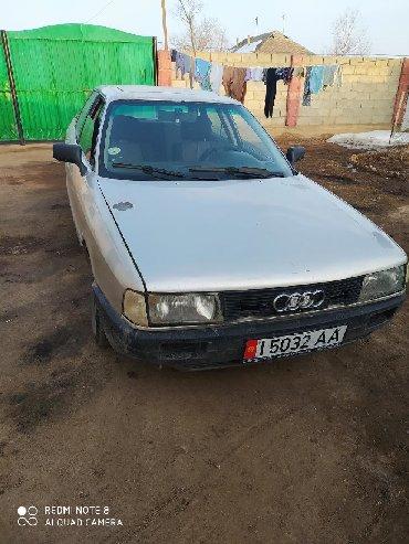 ауди 80 в Кыргызстан: Audi 80 1987
