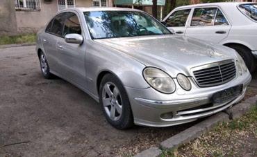 Mercedes-Benz E 280 2004 в Бишкек