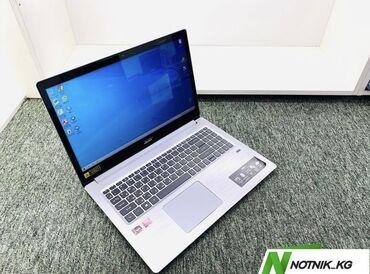 сканеры qpix digital в Кыргызстан: Ноутбук Acer -модель-SWIFT 3-процессор-AMD Ryzen 3