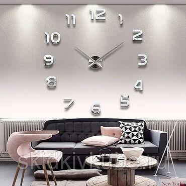 золото бишкек in Кыргызстан | ДРУГИЕ АКСЕССУАРЫ: Настенные 3Д часы премиум класса со склада в Бишкеке!!!  Размер универ