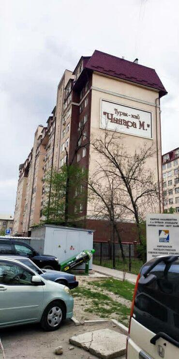 купить трактор бу в Кыргызстан: Продается квартира: Элитка, Юг-2, 2 комнаты, 70 кв. м