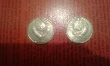 Монеты ссср брак.15коп 1988г обрыв канта монеты,15коп 1991г залипуха н
