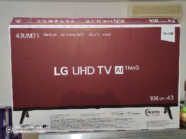 Lg tv   Nov u garanciji,pukao panel