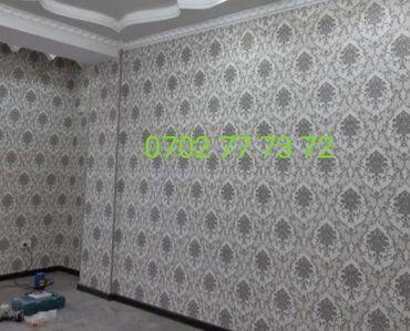 Гипсокартон шпатлёвка краски обои ремонт дома, любой сложности гарант