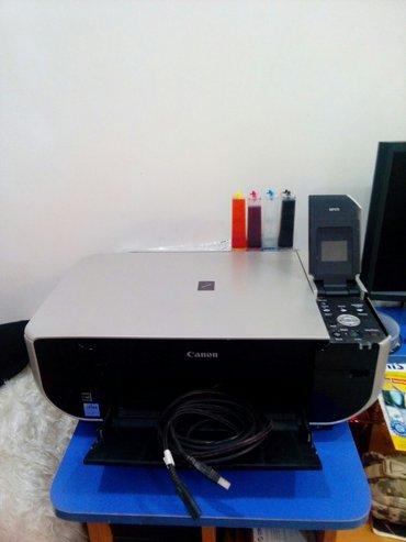 Продаю фотопринтер копир и сканер(3в1)+ в Bakı