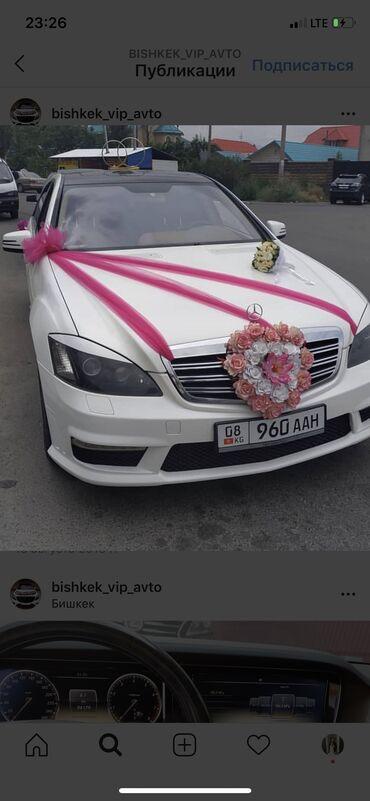 mercedes benz в Кыргызстан: Сдаю в аренду: Легковое авто | Mercedes-Benz