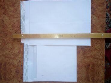 Сканеры пзс ccd глянцевая бумага - Кыргызстан: Новые конверты, белые, формата А4, самоклеющиеся. Размер конверта
