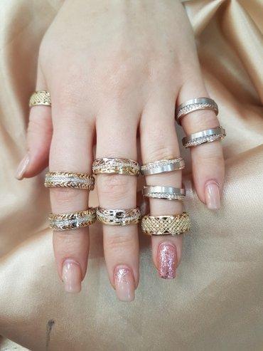 Эксклюзив кольца. можно носить вместо в Бишкек