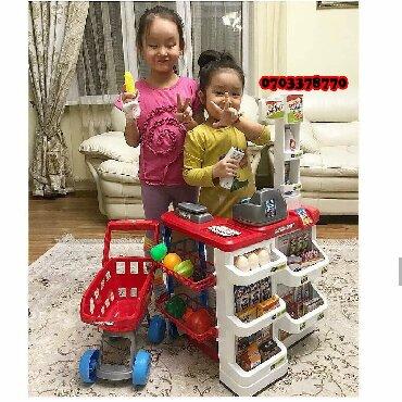Игрушка супермаркет с тележкой и кассовым аппаратом