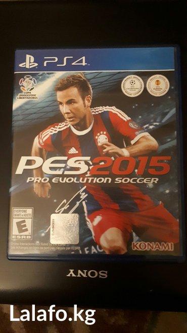 Pro evolution soccer 2015 в Бишкек